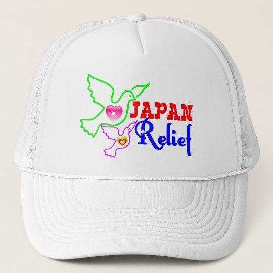 """۞»""""Japan Relief"""" Trucker Hat«۞ Cap"""