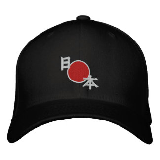 Japan Rising Sun Embroidered Baseball Cap