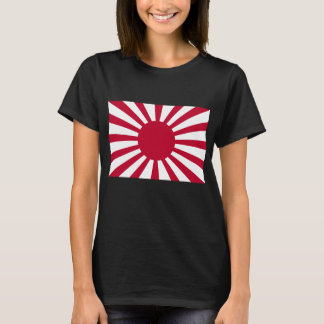Japan Rising Sun Flag T-Shirt