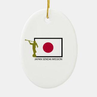 JAPAN SENDAI MISSION LDS CTR CHRISTMAS ORNAMENT