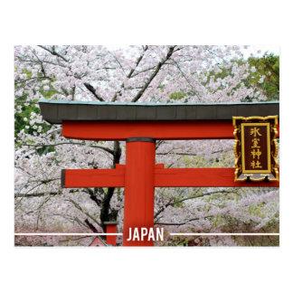Japan Shrines and Sakura Postcard
