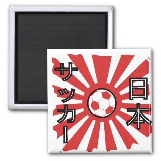 Japan Soccer #1 日本サッカー Magnet