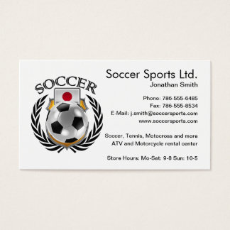 Japan Soccer 2016 Fan Gear Business Card