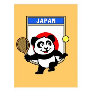 Japan Tennis Panda Postcard