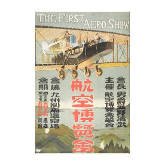 Japan The First Aero Show Gallery Wrap Canvas