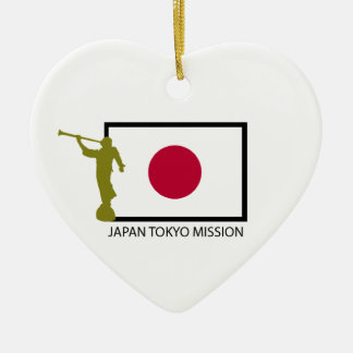 JAPAN TOKYO MISSION LDS CTR CHRISTMAS ORNAMENT