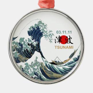 Japan Tsunami 2011 Ornaments