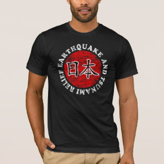 Japan Tsunami Relief 2 T-Shirt