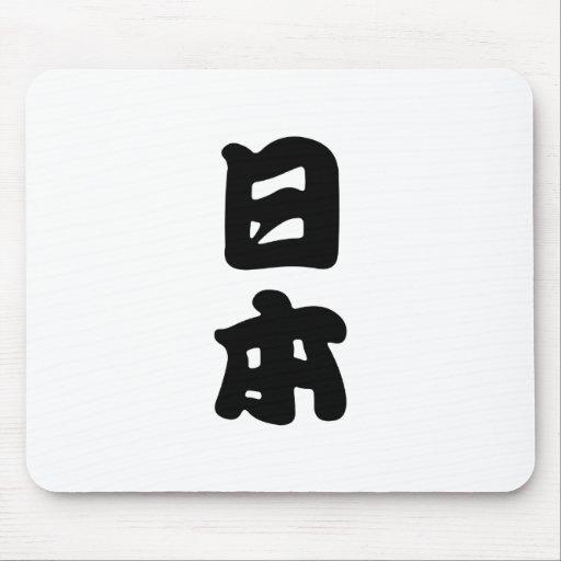Japan v2 mousepads