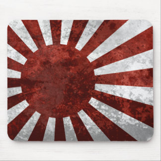Japan Vintage Japanese Land of Rising Sun Mousepad