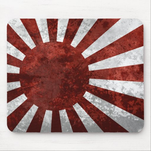 Japan Vintage Japanese Land of Rising Sun Mousepad