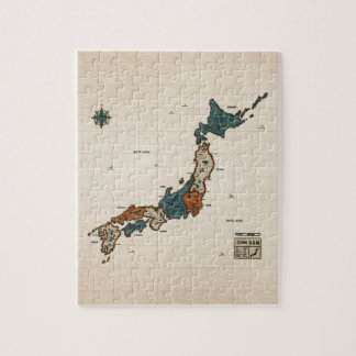 Japan - Vintage Map Jigsaw Puzzle