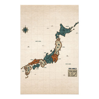 Japan - Vintage Map Stationery