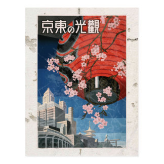 Japan Vintage Travel Poster Postcard