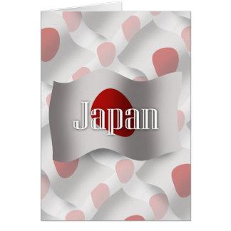 Japan Waving Flag Greeting Card