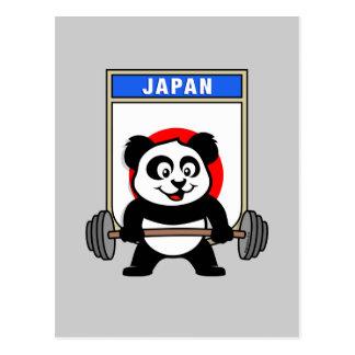 Japan Weightlifting Panda Postcard