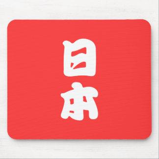 Japan white v2 mouse pad