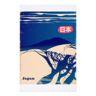 Japan winter Trees vintage airline poster. Customised Stationery