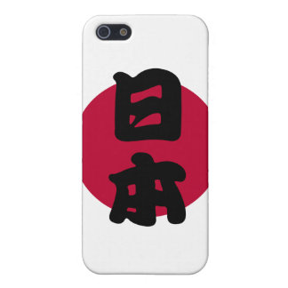 Japan with flag v2 iPhone 5/5S cases
