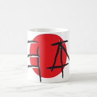 Japan Word in Japanese Font Basic White Mug