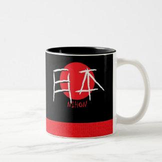 Japan Word in Japanese Font Two-Tone Mug