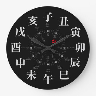 Japan zodiac signs style [black face] large clock