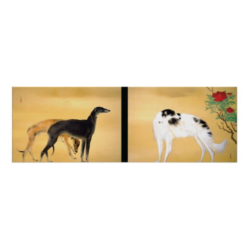 Japanese 日本語: 唐犬図 Dogs from Europe Two-Panel Poster