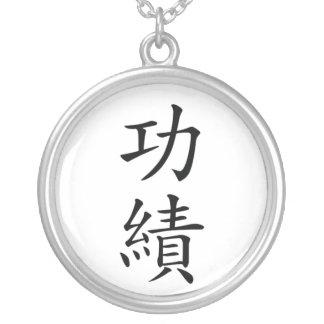 Japanese Achievement Kanji Necklace