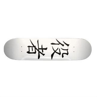 Japanese Actor Kanji Skateboard