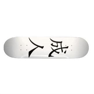 Japanese Adult Kanji Skateboard
