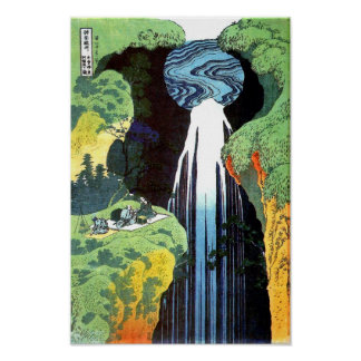 Japanese Art Hokusai Amida Waterfall Fine Art Posters
