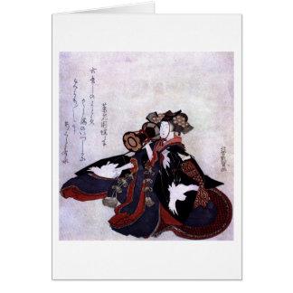 Japanese Art Print 2 Card