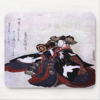 Japanese Art Print 2 Mousepad