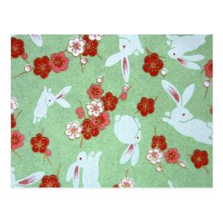 Japanese Art - Sakuras and Rabbits Postcard