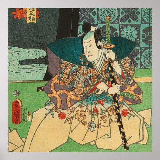 Japanese Art - Samurai Holding A Katana Sword