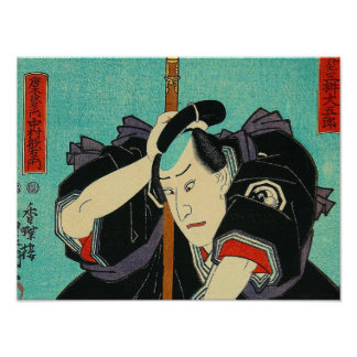Japanese Art - Samurai In Holding A Spear Posters