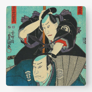 Japanese Art - Two Samurais Spying On Enemies Square Wall Clock