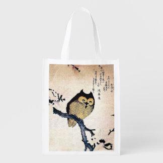 Japanese Art ukiyo-e Owl on a Branch