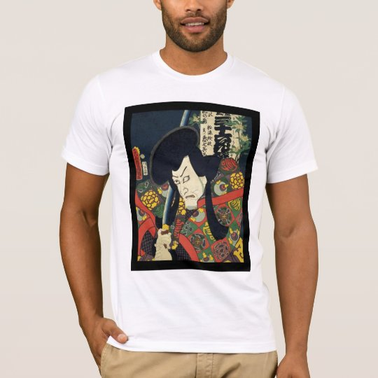 japanese art ukiyoe T-Shirt