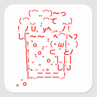 "Japanese ASCII Art ""beer"" Square Sticker"