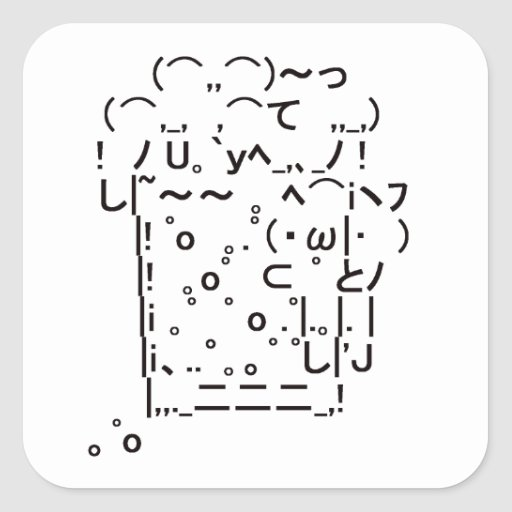 "Japanese ASCII Art ""beer"""