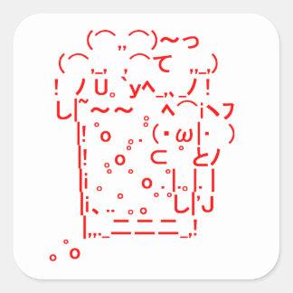 "Japanese ASCII Art ""beer"" Stickers"