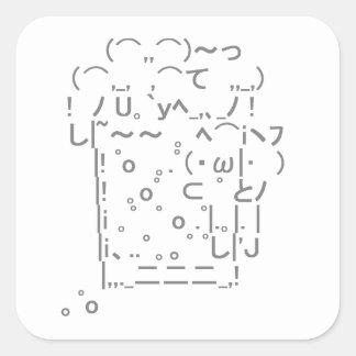 "Japanese ASCII Art ""beer"""