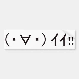 "Japanese ASCII Art ""ii!"" Bumper Sticker"