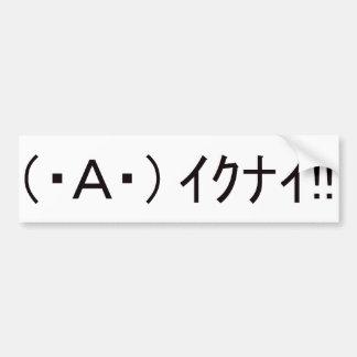 "Japanese ASCII Art ""ikunai!!"" Bumper Sticker"