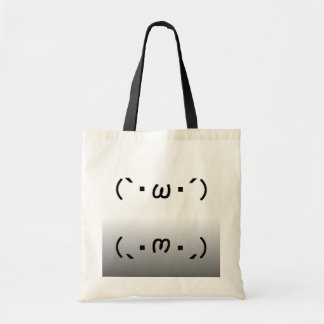 "Japanese ASCII Art ""plain gauze Keen"" & ""shiyobon"" Canvas Bags"