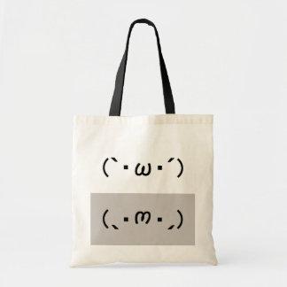 "Japanese ASCII Art ""plain gauze Keen"" & ""shiyobon"" Tote Bags"