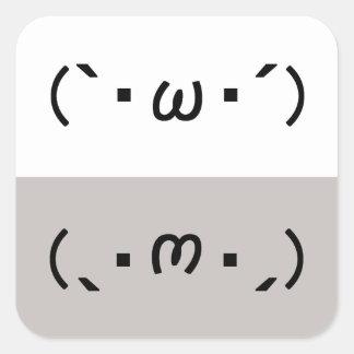 "Japanese ASCII Art ""plain gauze Keen"" & ""shiyobon"" Square Sticker"
