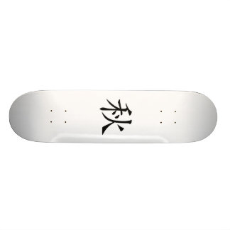 Japanese Autumn Kanji Skateboard