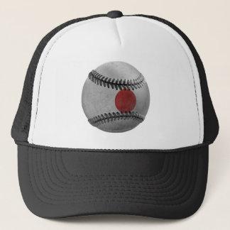 Japanese Baseball Trucker Hat